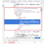如何在自己的wordpress中使用其它网站的图片链接,突破防盗链的限制